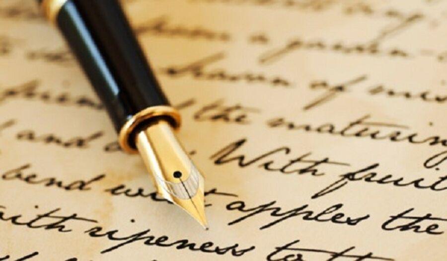 Brugergruppen på Ry Bibliotek afholder novellekonkurrence